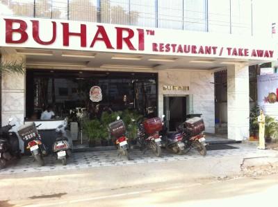 Buhari Hotel Images