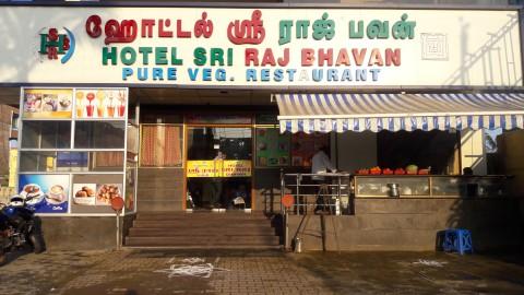 Hotel Sri Raj Bhavan Images