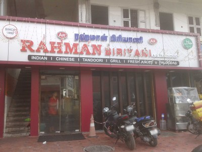 Rahman Biriyani Images