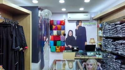 Haya Burka & Fashions Images